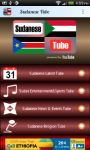 Sudanese Tube screenshot 1/3