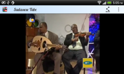 Sudanese Tube screenshot 3/3