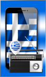 Greek Radio Stations screenshot 1/4