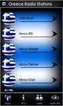 Greek Radio Stations screenshot 2/4