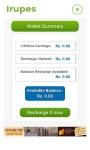 iRupes Earn More screenshot 4/5