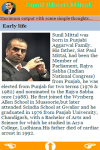 Sunil Bharti Mittal  screenshot 3/3