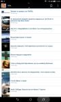 Top News From Greece screenshot 3/6