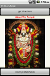 Chilukurubalaji pradakshanas counting machine screenshot 1/3