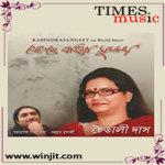 Rabindra Sangeet By Chaitali Das Lite screenshot 1/2