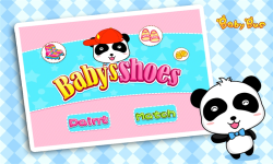 My Shoes by BabyBus screenshot 1/5