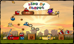 King Of Shapes screenshot 2/6