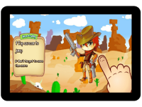 Amazing Cowboy Adventure screenshot 2/3
