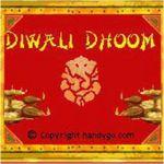 Diwali Dhoom screenshot 1/2
