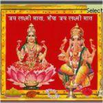 Diwali Dhoom screenshot 2/2