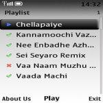 Anandha Thollai Lite screenshot 2/2