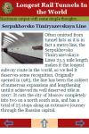 Longest Rail Tunnels In the World screenshot 3/3