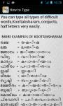 Malayalam Static Keypad IME screenshot 4/6