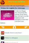The New Year Wishes screenshot 3/3