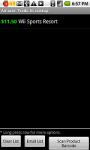 Trade-In Lookup screenshot 1/1