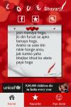 Love Shayri screenshot 1/1