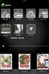 eREAD for iPad Lite screenshot 1/1