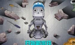 The Robot Escape screenshot 2/6
