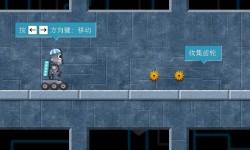 The Robot Escape screenshot 5/6