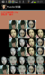 Sophie Puzzle 苏菲拼圖 screenshot 2/6