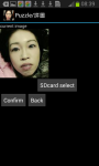 Sophie Puzzle 苏菲拼圖 screenshot 3/6
