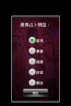 1Hexagram Spread of Tarot screenshot 2/6