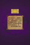 1Hexagram Spread of Tarot screenshot 4/6