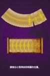 1Hexagram Spread of Tarot screenshot 5/6