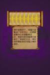 1Hexagram Spread of Tarot screenshot 6/6