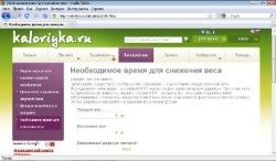 kaloriyka screenshot 2/2