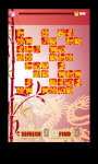 Cute Papercut Zodiac Pair Game screenshot 2/3