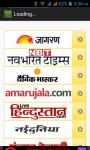 Hindi Newspaper Online screenshot 1/6