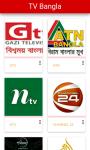 all Bangla tv screenshot 1/6