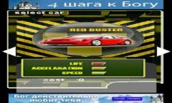 Moto Car Race screenshot 3/6