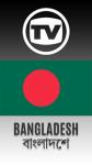TV Channels Bangladesh screenshot 1/4