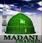 Madani Channel Mobile screenshot 1/6