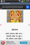 Aarti Sangraha screenshot 6/6