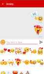 Orangе Chat and Dating launсhеr android screenshot 1/1