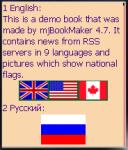 mjBook screenshot 1/1
