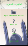 MathuratDroid screenshot 1/5