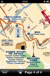Hong Kong Maps - Download MTR, Rail, Bus Maps and Tourist Guides. screenshot 1/1
