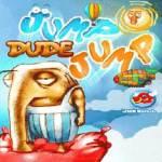 Jump Dude Jump screenshot 1/4