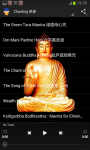 Buddha Chant 佛禅 screenshot 3/6