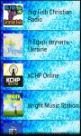 The Almighty Radio screenshot 3/3