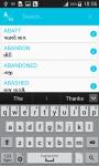 English to gujarati android screenshot 2/4