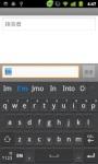Go Keyboard screenshot 2/6