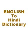 Dictionary for English to Hindi screenshot 1/1