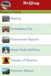 Beijing v1 screenshot 2/3