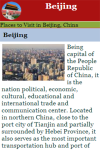 Beijing v1 screenshot 3/3