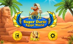 Super Max Egypt Adventure screenshot 1/3